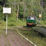 Dworzec PKP, lokomotywa