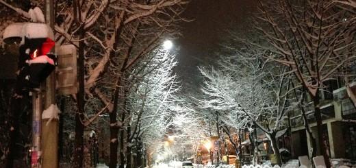 Ulica zima